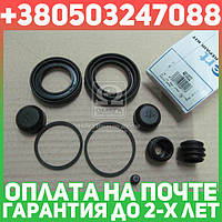 ⭐⭐⭐⭐⭐ Ремкомплект, тормозной суппорт D4927 (производство  ERT)  401022