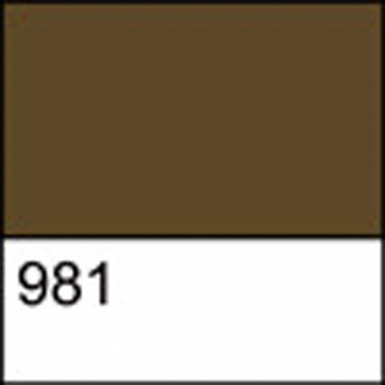 Фарба акрилова металік ЛАДОГА, золото античне, 46мл ЗХК