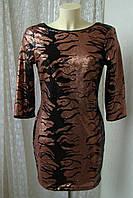 Платье женское вечернее клубное мини пайетки бренд Be Beau р.44