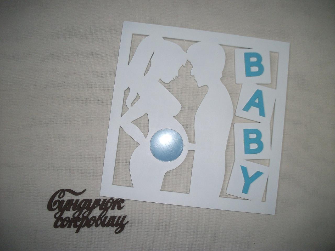 Рамочка для УЗИ BABY пара, малыш