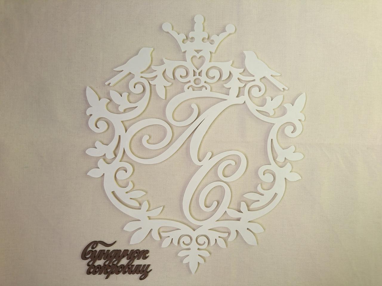 Свадебная монограмма, герб с инициалами из дерева
