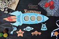 Фоторамка метрика из дерева в виде ракеты, космическая тематика, космос. Кирюша (любое имя)