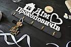 Ключница именная c домиком, фото 2