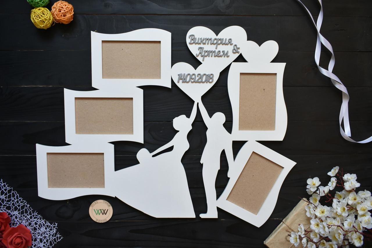 """Фоторамка из дерева """"Свадебная пара"""". Фоторамка на свадьбу, свадебная фоторамка, на 5 фото"""