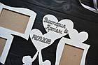 """Фоторамка из дерева """"Свадебная пара"""". Фоторамка на свадьбу, свадебная фоторамка, на 5 фото, фото 3"""