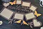 Фоторамка из дерева именная на юбилей с фамилией и датой, на годовщину свадьбы, на 8 фото, фото 2