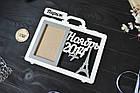 """Фоторамка из дерева """"Париж"""" на 1 фото, для фото с отпуска, любая страна, фото 2"""