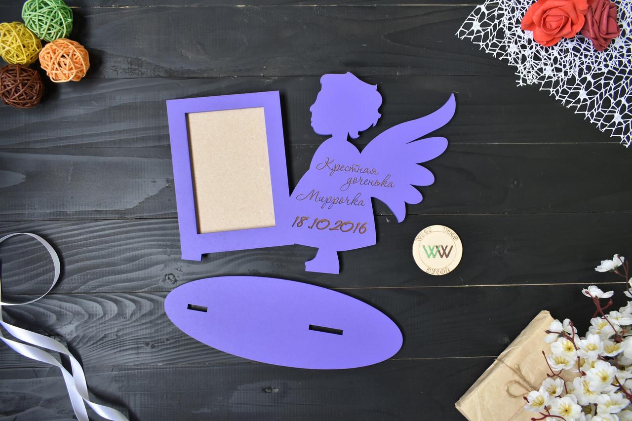 """Фоторамка из дерева """"Ангелок с гравировкой"""" крестной доченьке на 1 фото"""