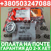 ⭐⭐⭐⭐⭐ Подшипник 6003-2RS1 (пр-во CARGO)