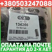 ⭐⭐⭐⭐⭐ Пружина (производство  CARGO)  134266