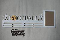 Медальница планкой футбол Football с фоторамкой