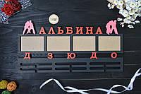 Медальница планкой именная дзюдо с рамками для фото