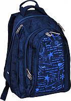 Детский школьный рюкзак - Раскладной
