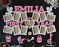 """Детская фоторамка """"My first year"""" на 13 рамок. Эмилия (любое имя) Мой первый годик"""