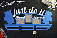 Медальница планкой штанга Just do it с рамками для фото