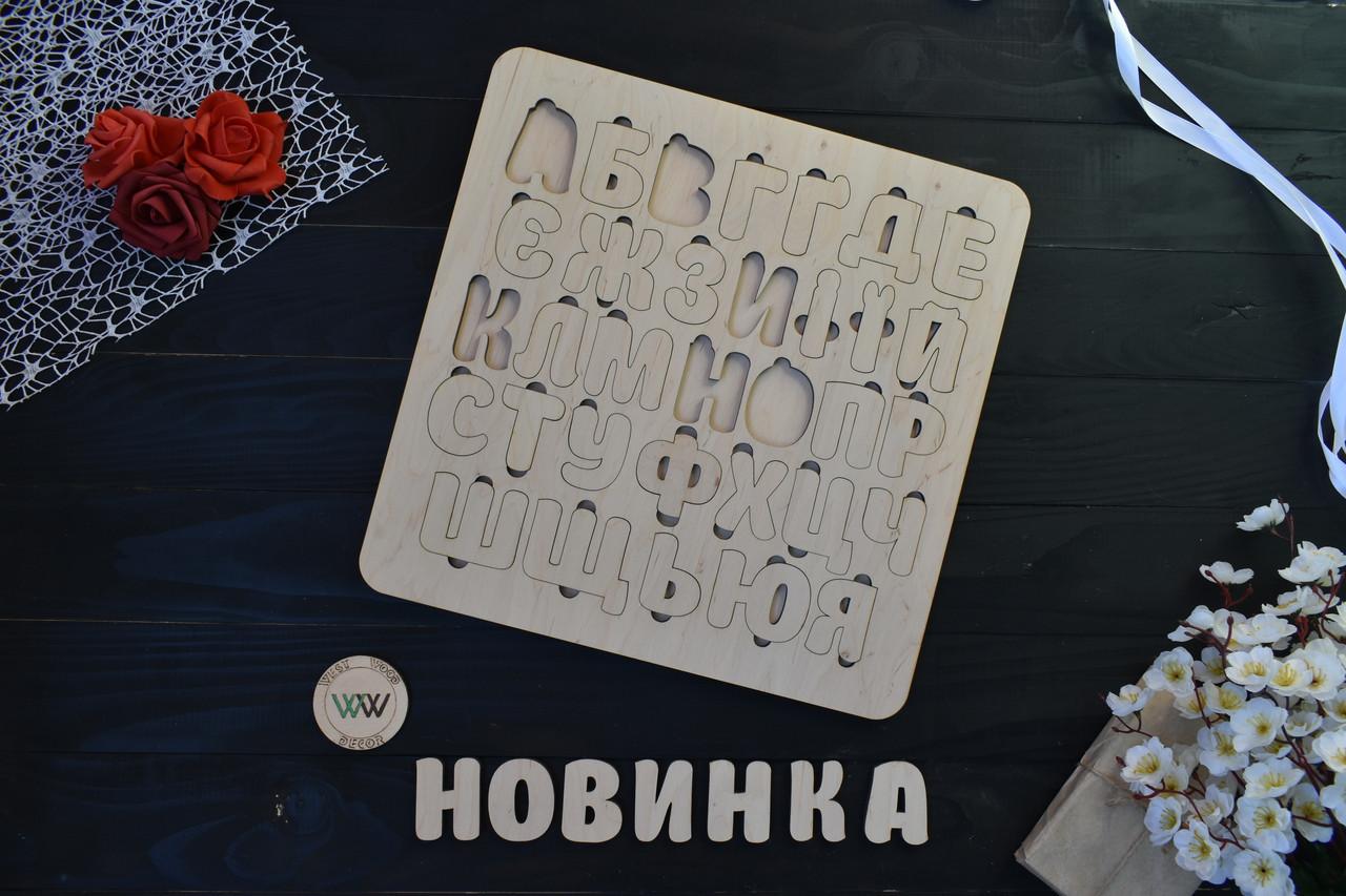 Алфавит (азбука) сортер из дерева. Украинский алфавит