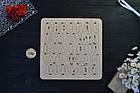 Алфавит (азбука) сортер из дерева. Украинский алфавит, фото 2