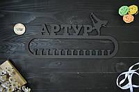 Медальница HIP-HOP именная