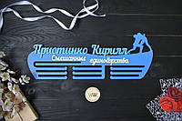 Медальница планкой смешанные единоборства именная (любое имя и спорт)