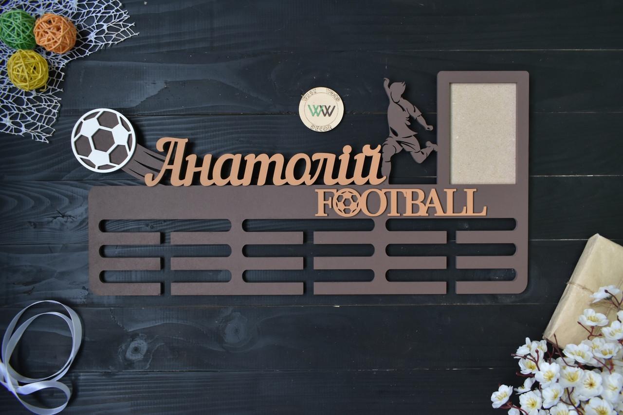 Медальница планкой именная, футбол с фоторамкой