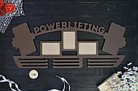 Медальница планкой пауэрлифтинг с фоторамками, powerlifting