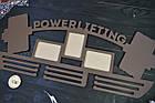Медальница планкой пауэрлифтинг с фоторамками, powerlifting, фото 2