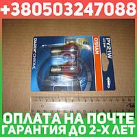 ⭐⭐⭐⭐⭐ Лампа накаливания PY21W 12V 21W BAU15s DIADEM Chrome (2шт blister) (пр-во OSRAM)