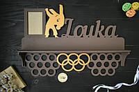 Медальница борьба, именная, кольцами с полкой для кубков и фоторамкой