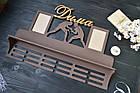 Медальница именная, планкой с полкой для кубков и фоторамками. Борьба (любой спорт и имя), фото 2
