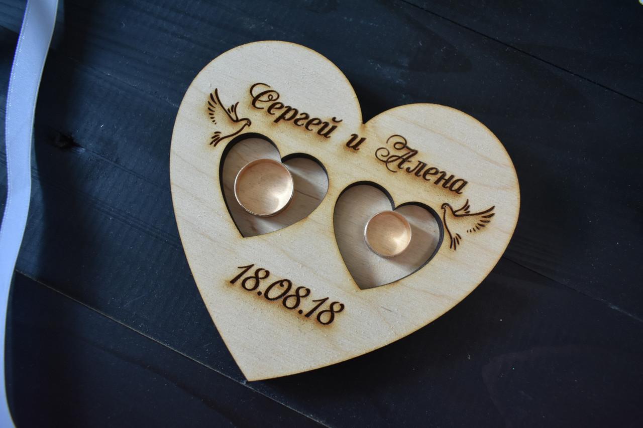 Блюдце для колец, подставка для колец из дерева с гравировкой и голубями для свадебной церемонии (сердце)