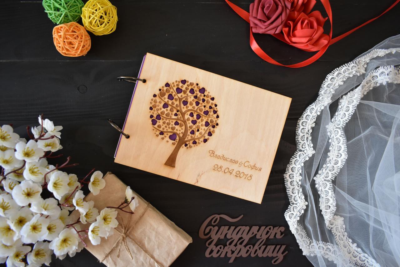 Альбом для пожеланий, книга пожеланий, гостевая книга на свадьбу из дерева с именной гравировкой