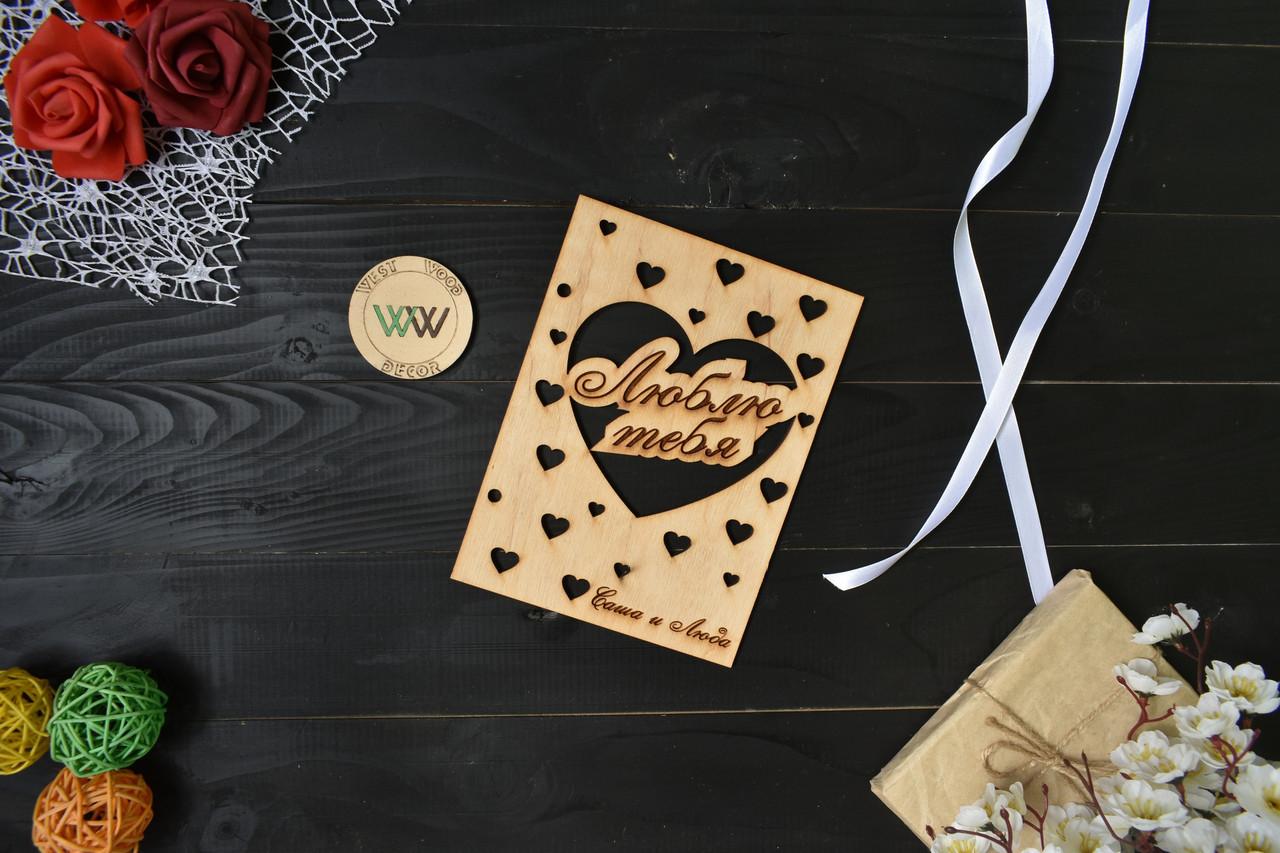 Обложка для свадебного альбома, книги пожеланий, гостевой книга на свадьбу из дерева с именной гравировкой