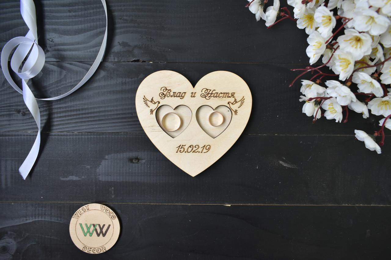 Блюдце, подставка для колец из дерева с гравировкой, датой и голубями для свадебной церемонии в виде сердца