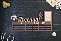 Медальница планкой именная, холдер, держатель для медалей,футбол с фоторамкой, Арсений (любое имя и спорт)