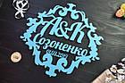 Свадебный герб, монограмма, герб семьи, с фамилией, датой и инициалами (для украшения фотозоны или ширмы), фото 2