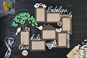 """Сімейна фоторамка з дерева """"Family"""" на 7 фото формату 10х15 зі словами (можна будь-які слова)"""