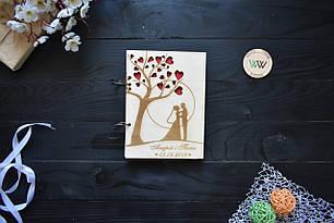 Свадебный альбом для пожеланий, книга пожеланий, гостевая книга на свадьбу из дерева с именной гравировкой