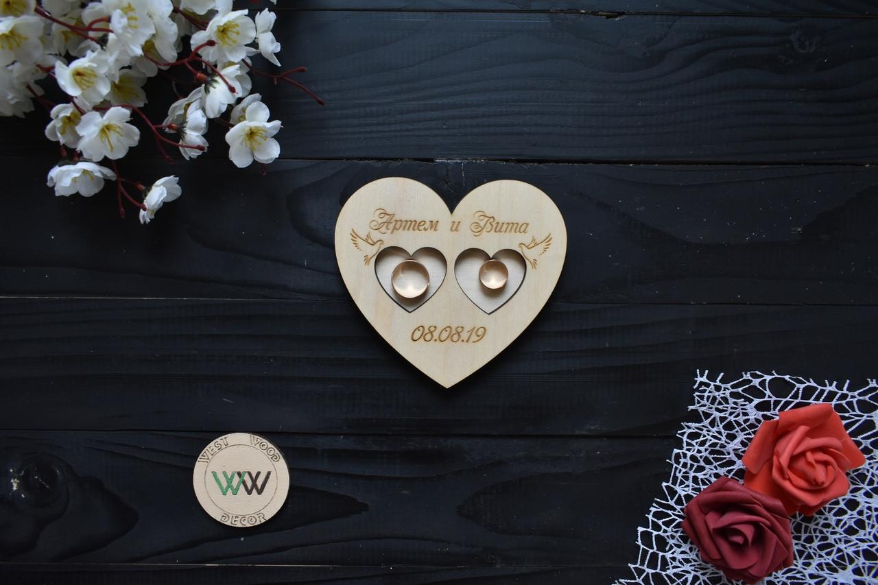Блюдце для кілець, підставка для кілець з дерева з гравіруванням і голубами для весільної церемонії (серце)