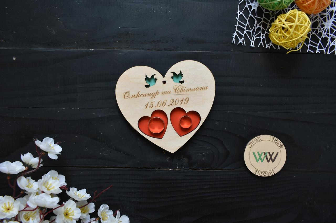 Блюдце, підставка для кілець з дерева з гравіюванням, датою і голубами для весільної церемонії (серце) в