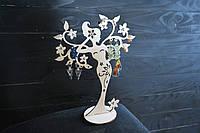 Декоративный держатель для бижутерии,ювелирных украшений,в виде девушки из дерева. Держатель для колец,цепочек