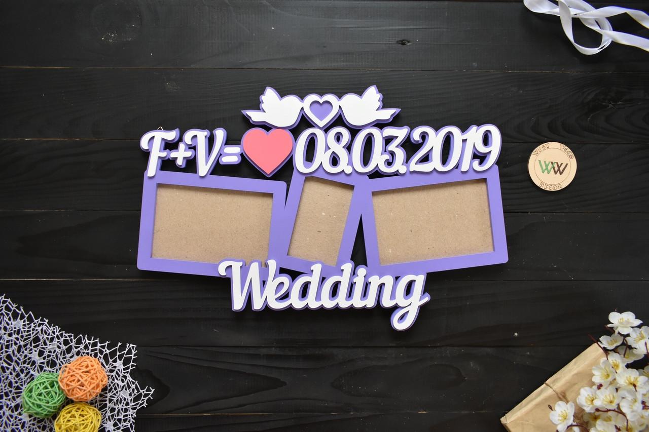 Свадебная фоторамка из дерева с инициалами и датой, wedding, фоторамка на весілля, подарок молодым