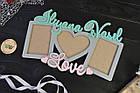 Фоторамка из дерева с именами LOVE, подарок любимой,любимому,мужу,жене,14 февраля,годовщина свадьбы,кохання, фото 2