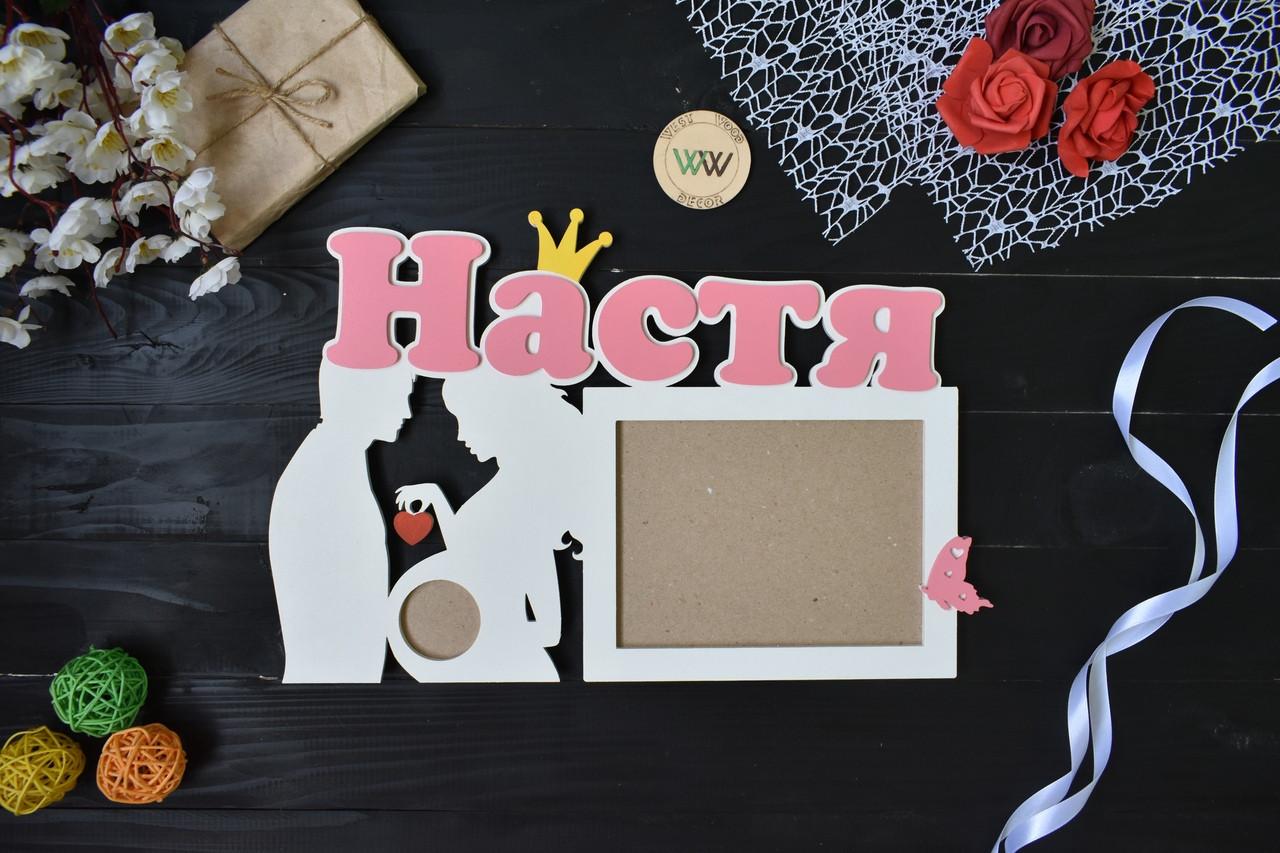 Детская фоторамка из дерева с именем и снимком УЗИ, дитяча фоторамка, УЗД, Настя (любое имя)