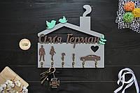 Ключница семейная с силуэтами семьи, вешалка для ключей, ключниця, в прихожую, декор для дома, ключницы