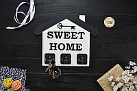 Ключница семейная в виде домика SWEET HOME, вешалка для ключей, ключниця, в прихожую, декор для дома, ключик