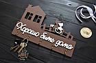 """Ключница из дерева """"Хорошо быть дома"""" домик и котики на заборе, семейная ключница, уютная, в прихожую., фото 2"""