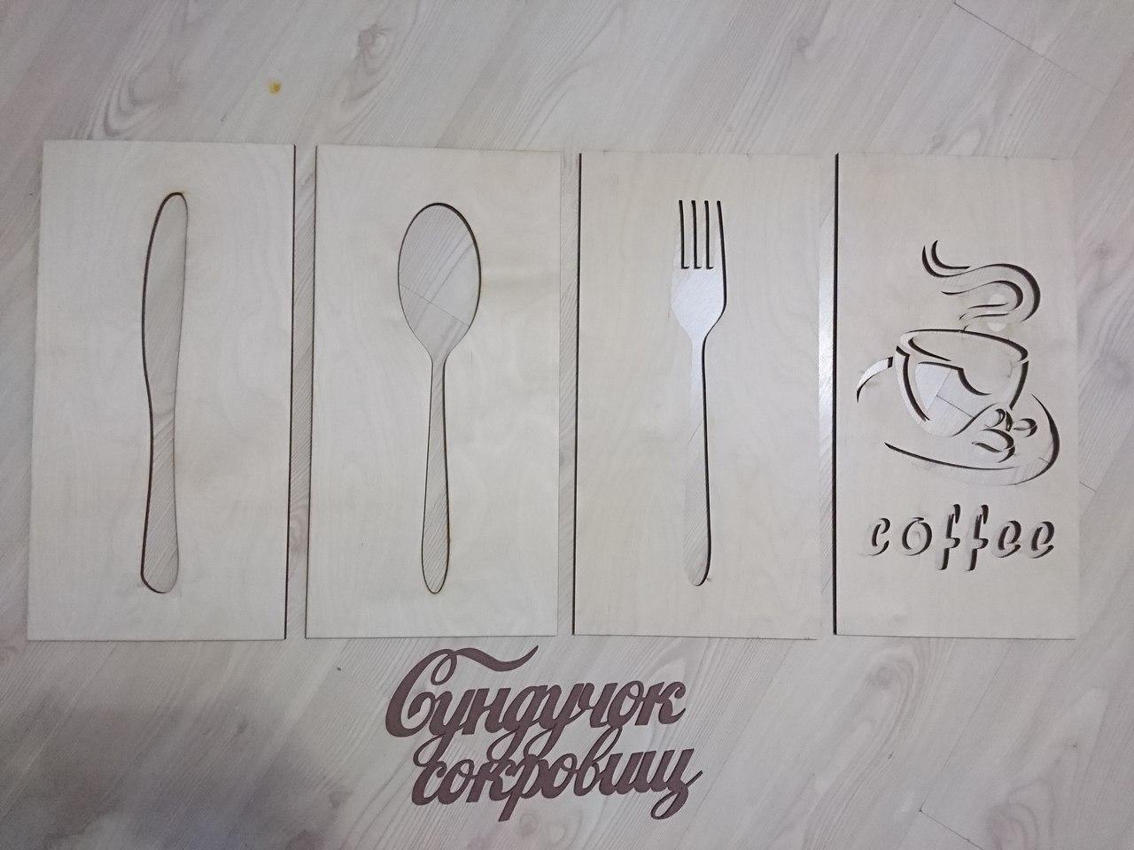 Комплект из дерева, таблички, декор для кухни, бара, ресторана, кафе, баров, ресторанов, магазинов, офисов