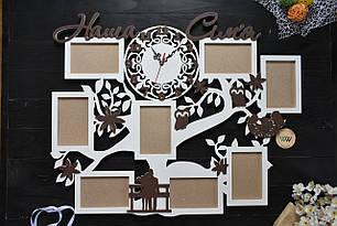 """Фоторамка сімейне дерево з годинником """"Наша сім'я"""" на 8 фото, родинне дерево, дерево сім'ї"""