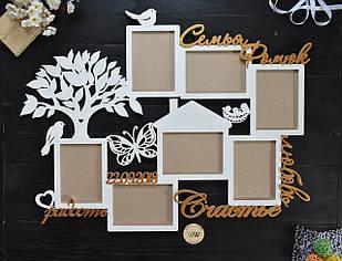 """Большая деревянная семейная фоторамка """"Семья"""" с фамилией на 7 фото с деревом и словами."""