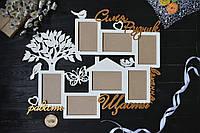Дерев'яна іменна фоторамка з деревом та теплими словами,наша сім'я,подарунок на весілля,ювілей,день народження